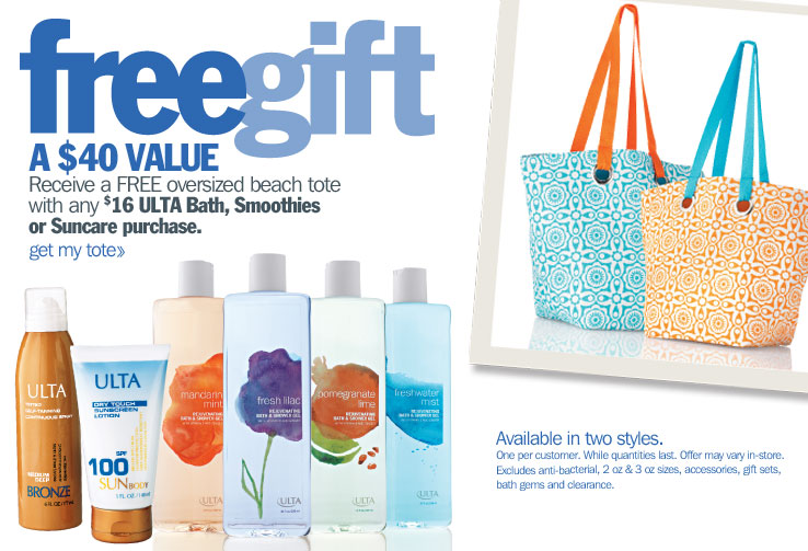 FREE GIFT with select ULTA purchase